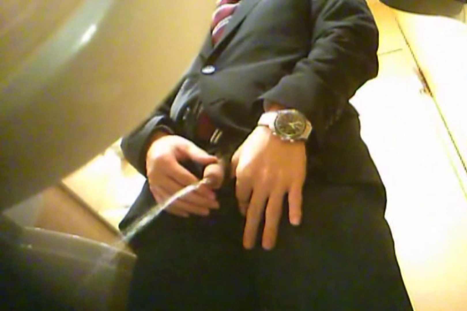 SEASON 3rd!掴み取りさんの洗面所覗き!in新幹線!VOL.21 のぞき特集 男同士動画 92枚 85