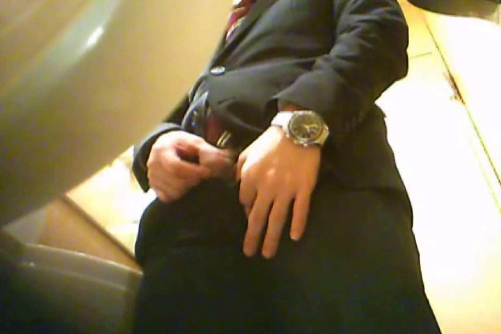 SEASON 3rd!掴み取りさんの洗面所覗き!in新幹線!VOL.21 スーツ男子 ゲイフリーエロ画像 92枚 87