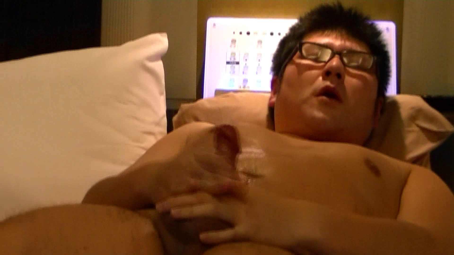 Mr.オナックスさん投稿!HD 貴方のオナニー三万円で撮影させてください。VOL.03 後編 ローション使って〜 ゲイセックス画像 106枚 94