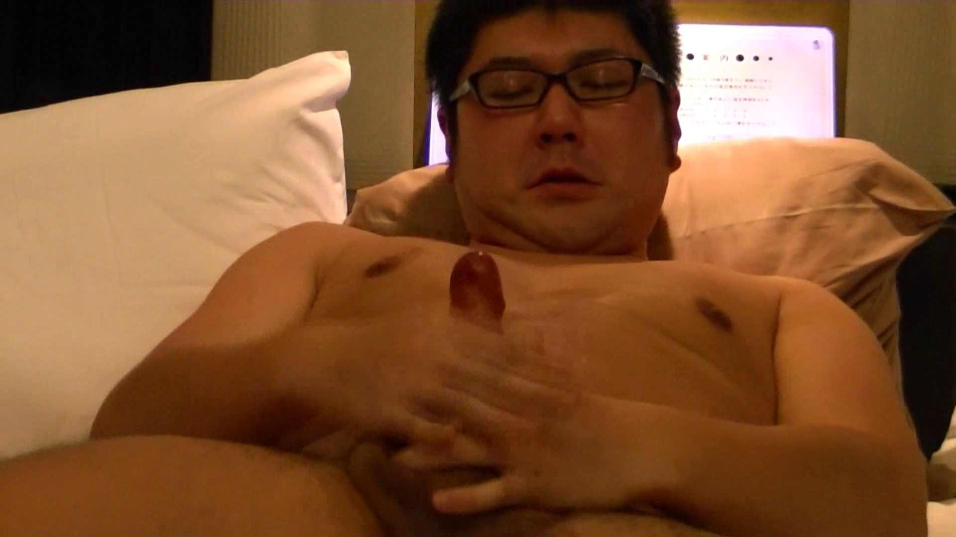Mr.オナックスさん投稿!HD 貴方のオナニー三万円で撮影させてください。VOL.03 後編 完全無修正版 | ガチムチマッチョ系男子  106枚 97