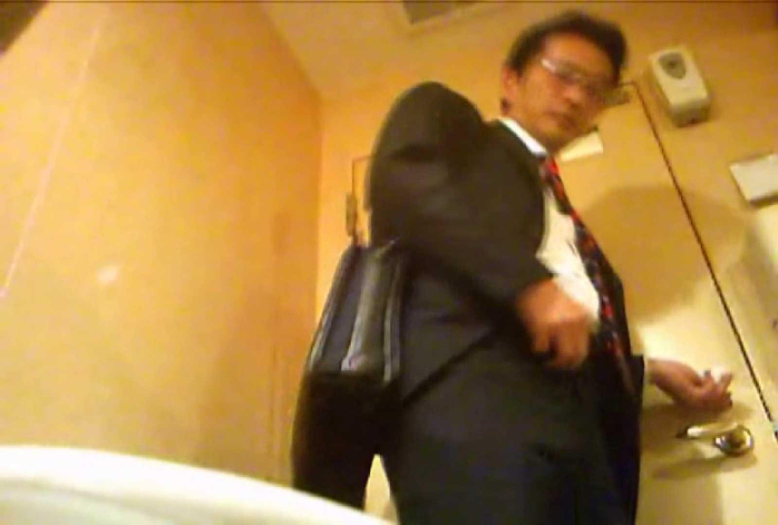 SEASON 3rd!掴み取りさんの洗面所覗き!in新幹線!VOL.23 男・男・男 ゲイ流出動画キャプチャ 96枚 43