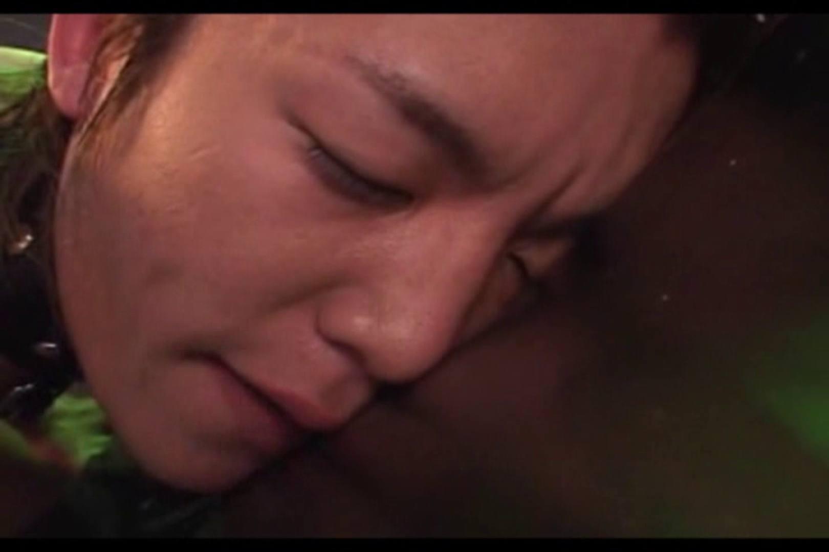 イケメン・・・アグレッシブ危険ファイルNo.05 サル系男子 男同士動画 89枚 41