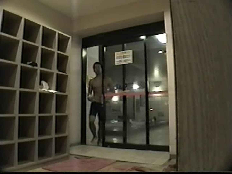 男風呂覗かせていただきます。Vol.12 男子盗撮  85枚 44