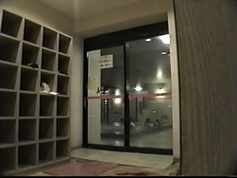 男風呂覗かせていただきます。Vol.12 入浴・シャワーシーン ゲイアダルトビデオ画像 85枚 80