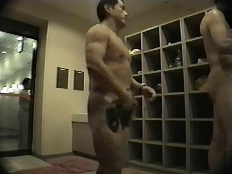 男風呂覗かせていただきます。Vol.13 覗きシーン ゲイアダルトビデオ画像 87枚 54