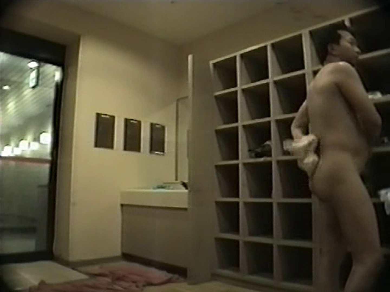 男風呂覗かせていただきます。Vol.13 露出シーン Guyエロ画像 87枚 58