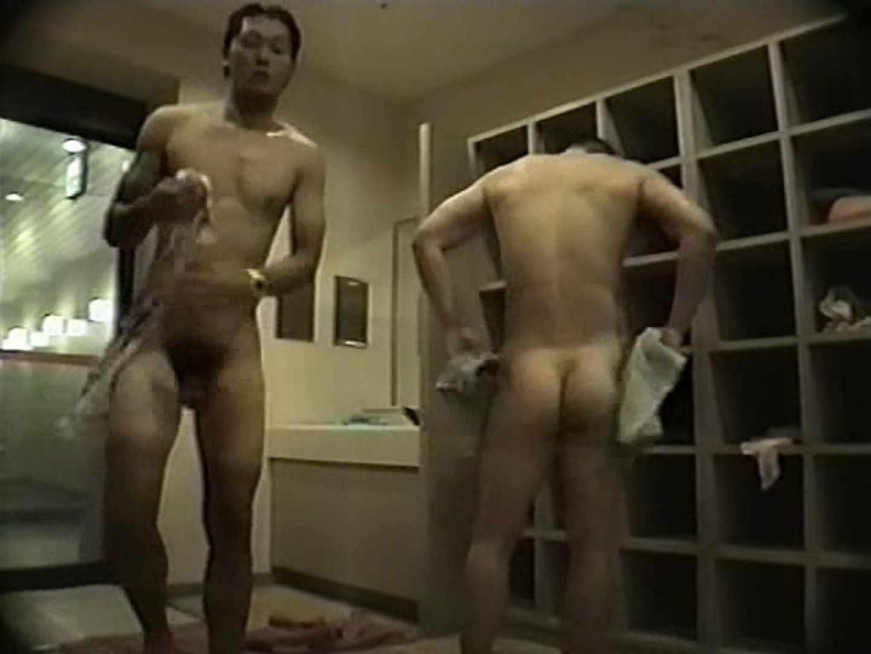 男風呂覗かせていただきます。Vol.13 覗きシーン ゲイアダルトビデオ画像 87枚 76