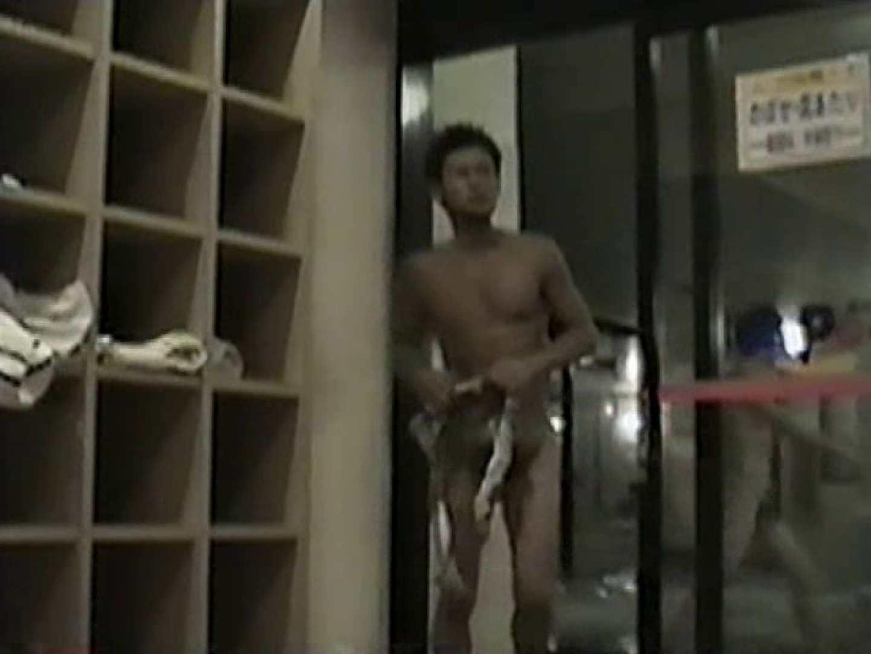 男風呂覗かせていただきます。Vol.16 入浴・シャワーシーン ゲイエロ画像 98枚 96