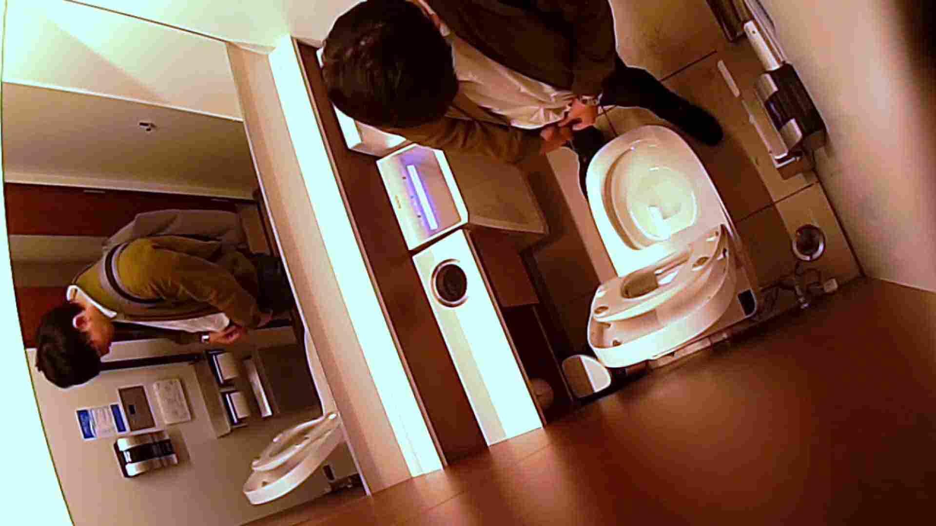 すみませんが覗かせてください Vol.30 トイレ | 0  62枚 23