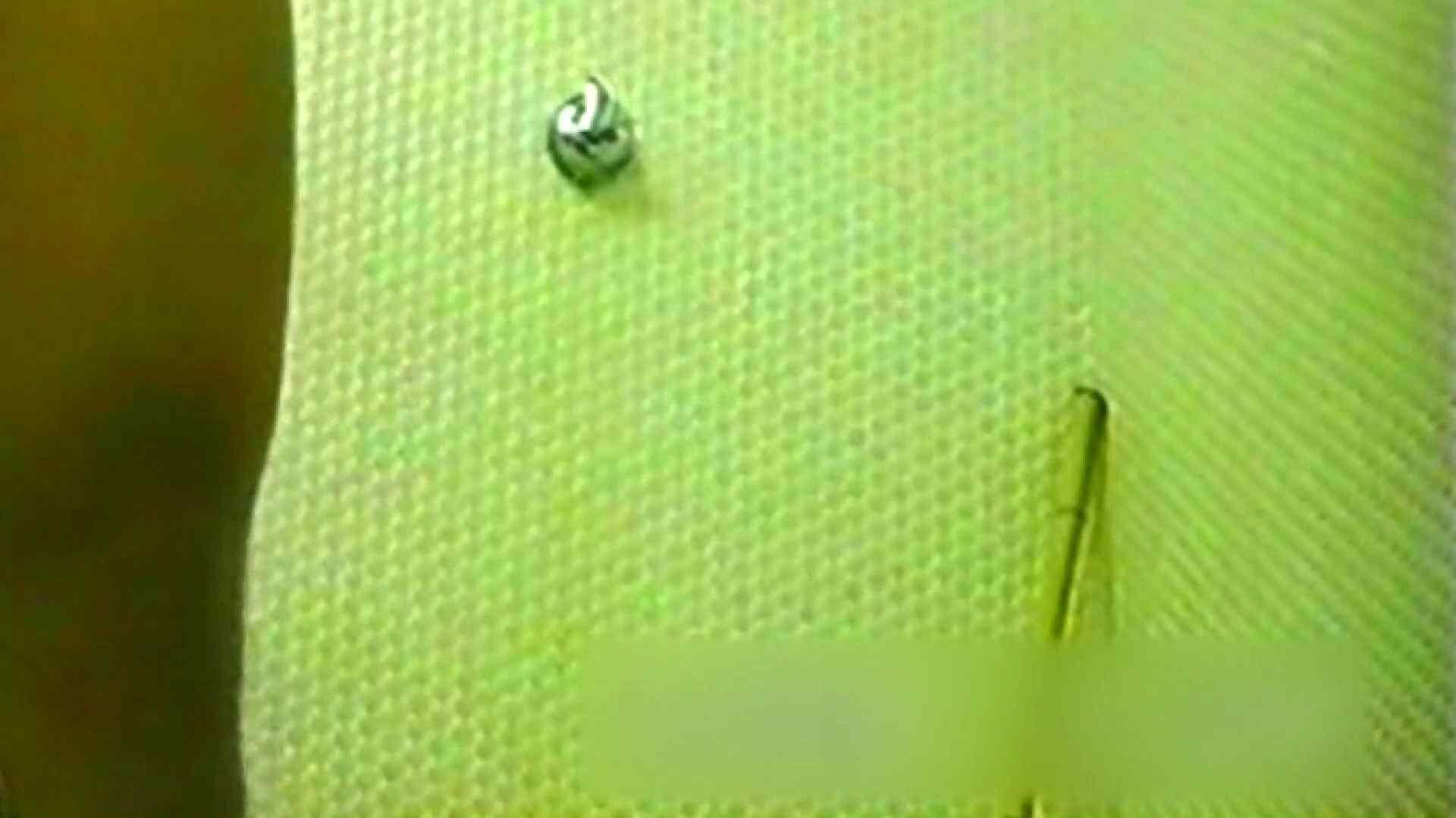 行くぜ!がっつり男風呂!Vol.05 裸男子 ゲイモロ見え画像 97枚 68