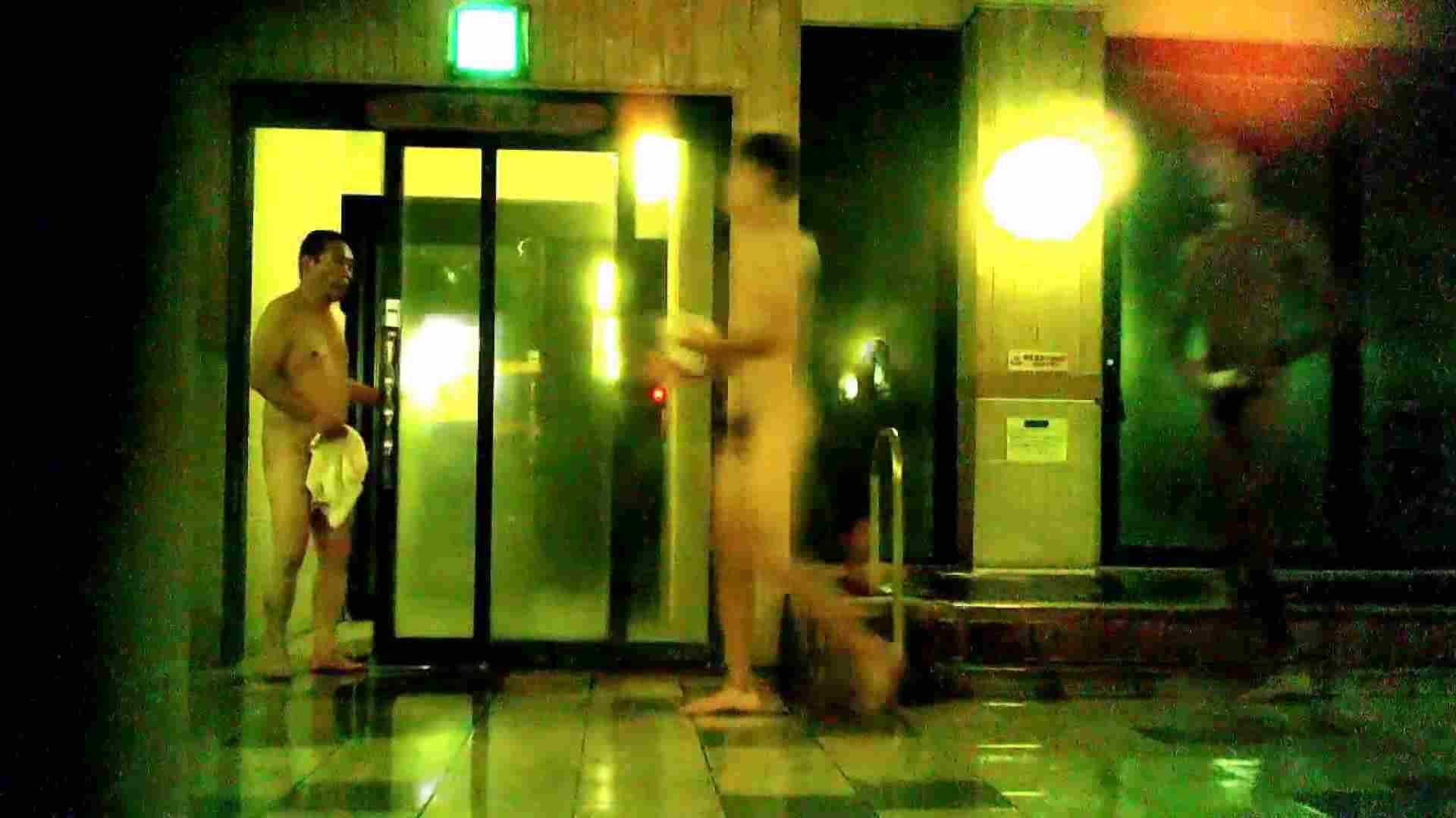行くぜ!がっつり男風呂!Vol.25 裸男子  86枚 39