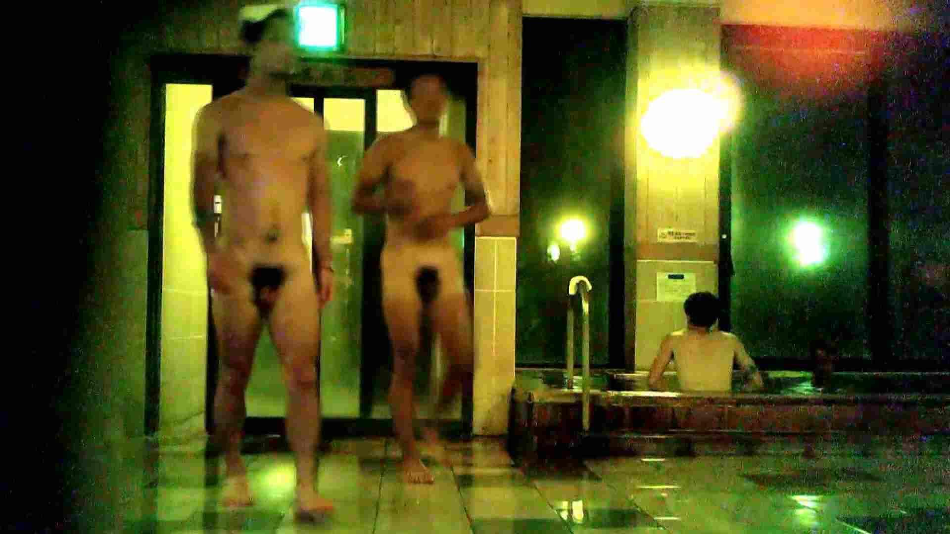 行くぜ!がっつり男風呂!Vol.25 裸男子  86枚 45