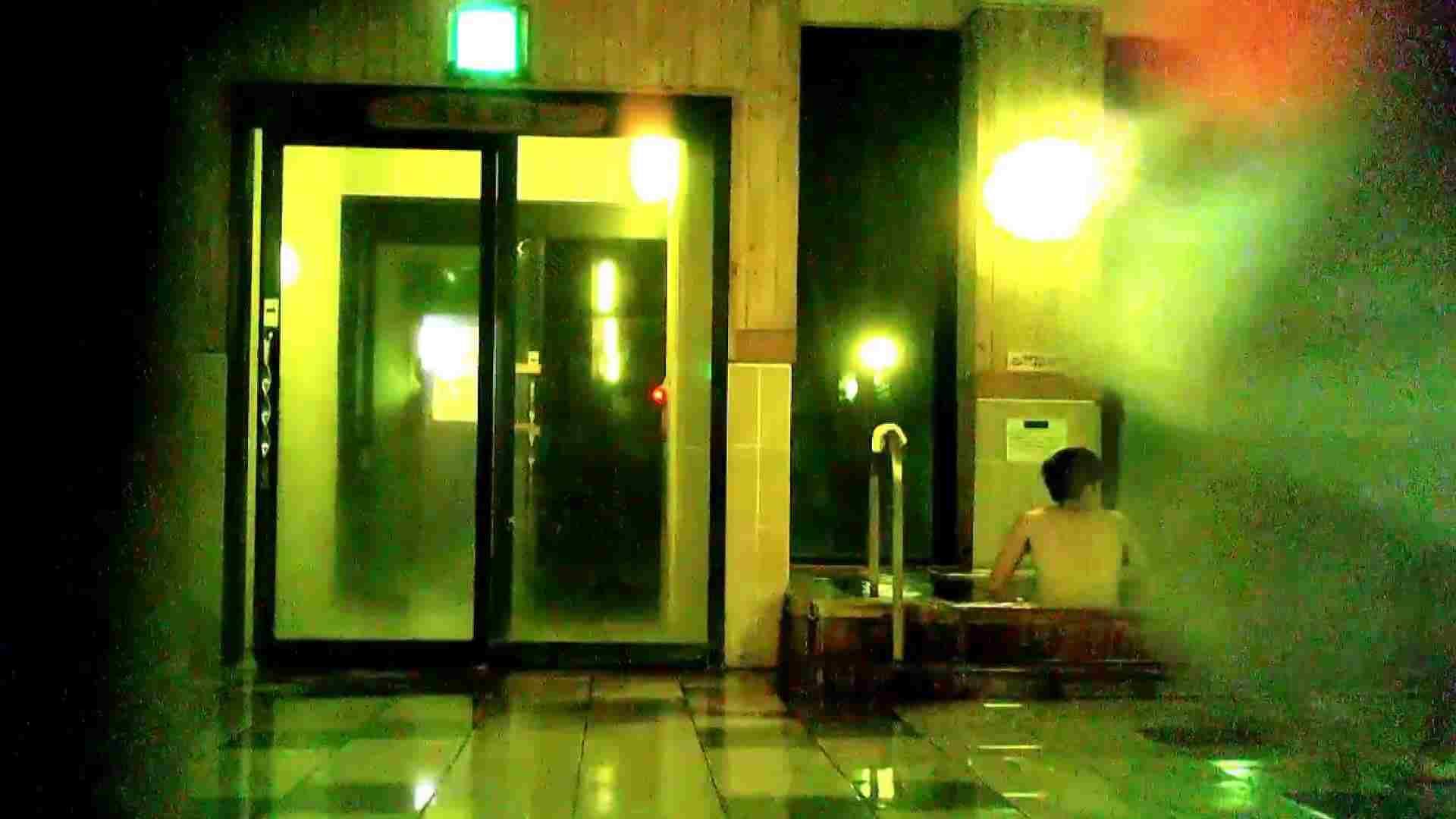 行くぜ!がっつり男風呂!Vol.25 男・男・男 ゲイエロ動画 86枚 47