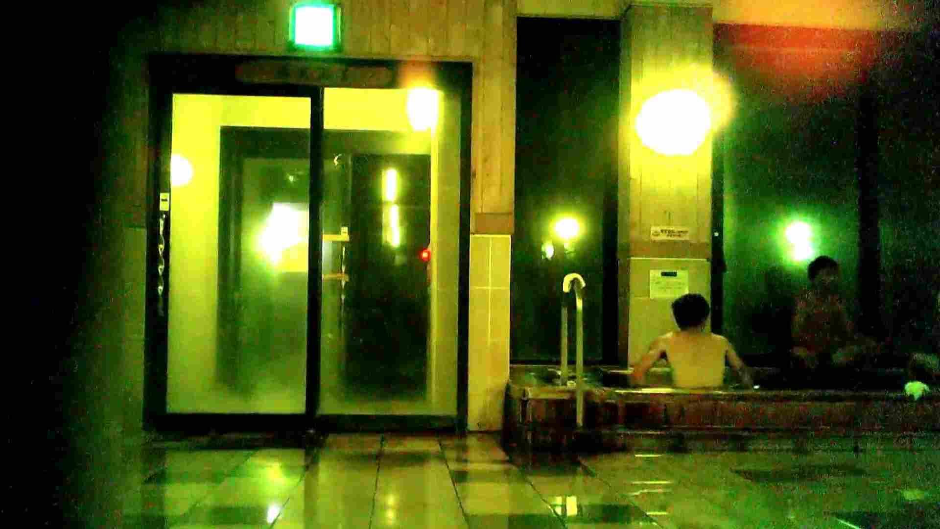 行くぜ!がっつり男風呂!Vol.25 裸男子  86枚 63