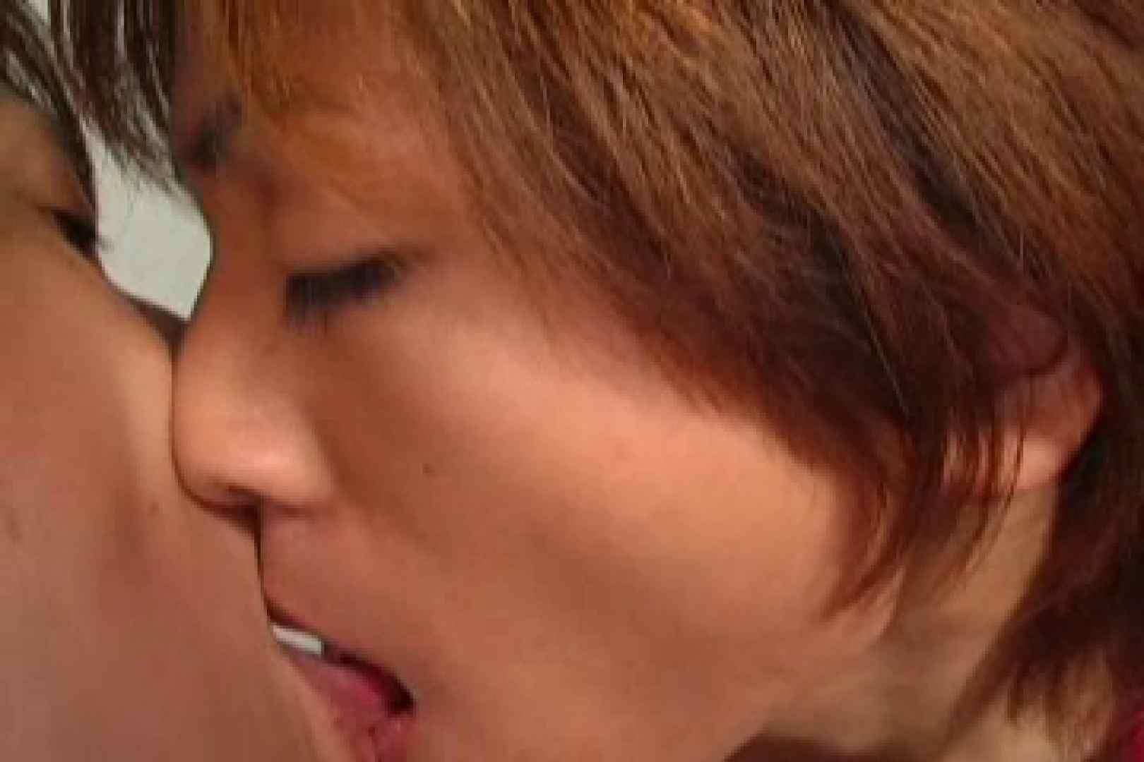 美しいmensは「トロマン」が大好き!!vol.05 スジ筋系男子 ゲイえろ動画紹介 100枚 43