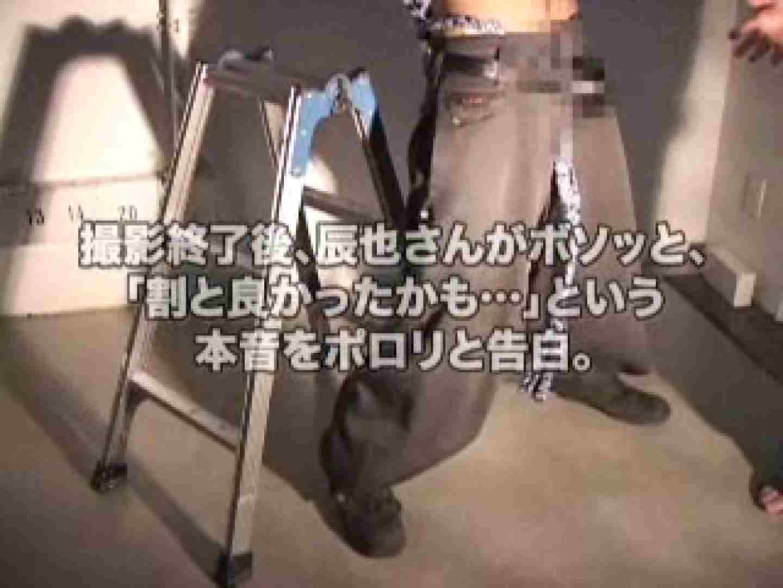 肉欲あふれるSummer Vacation vol.01 人気シリーズ ゲイエロ動画 58枚 13
