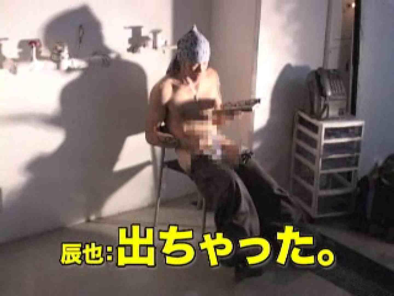 肉欲あふれるSummer Vacation vol.01 スリム美少年系ジャニ系 尻マンコ画像 58枚 48