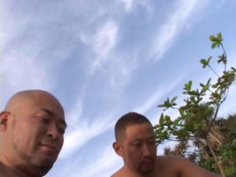 肉欲あふれるSummer Vacation vol.02 連結フェラ  75枚 36