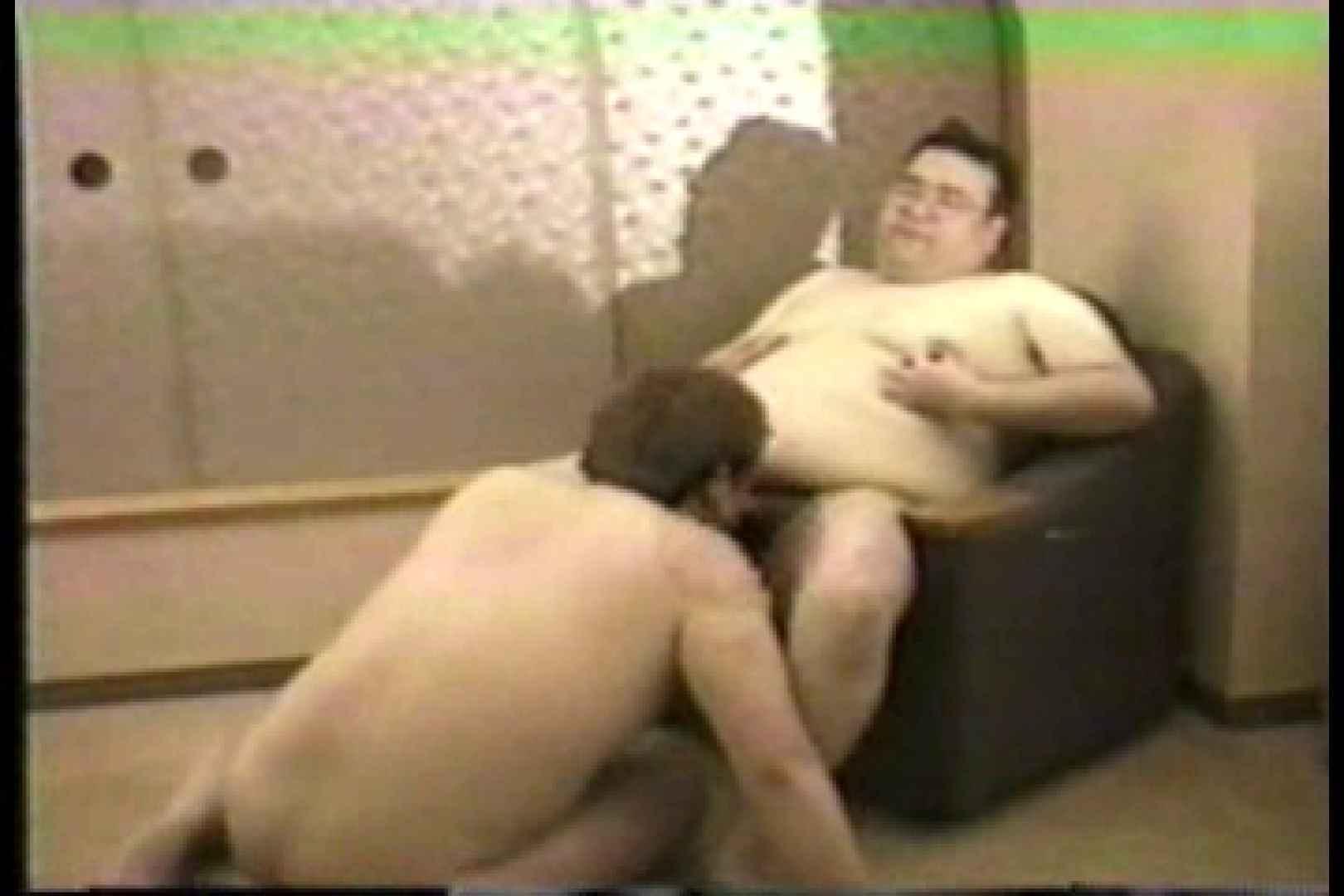 太った男じゃダメですか?04 フェチ ゲイモロ見え画像 81枚 24