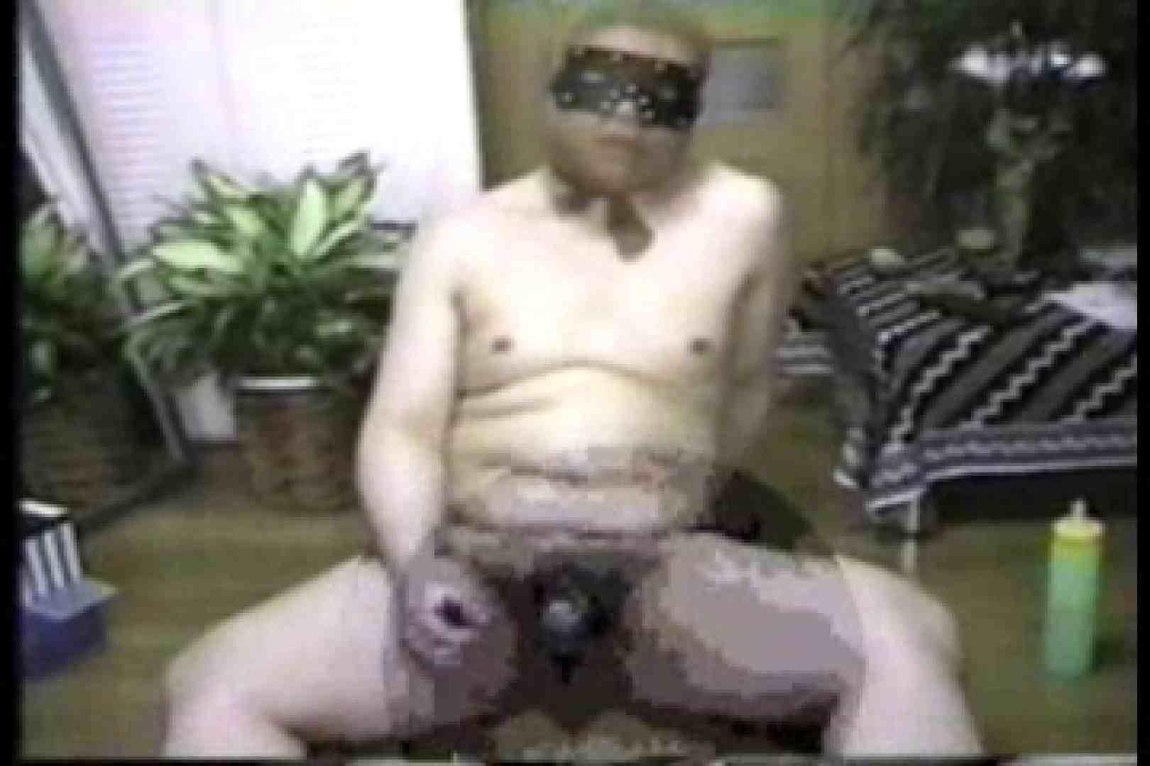 太った男じゃダメですか?10 ディルド ゲイエロビデオ画像 99枚 11