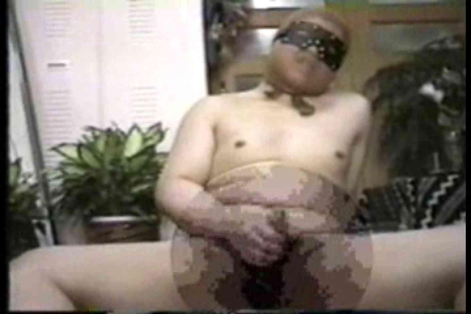 太った男じゃダメですか?10 男・男・男 ゲイえろ動画紹介 99枚 15