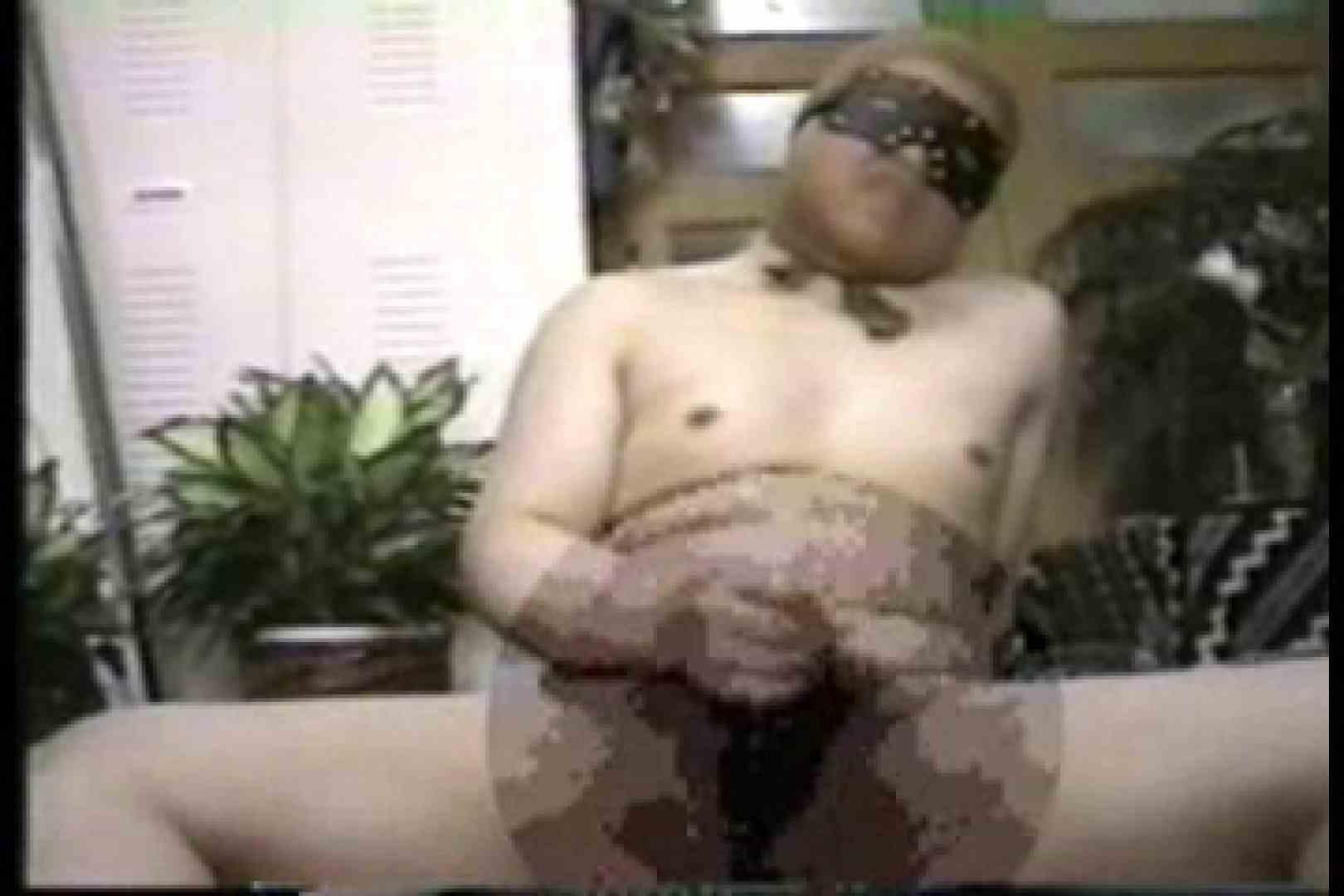 太った男じゃダメですか?10 フェチ   手コキ技あり  99枚 25