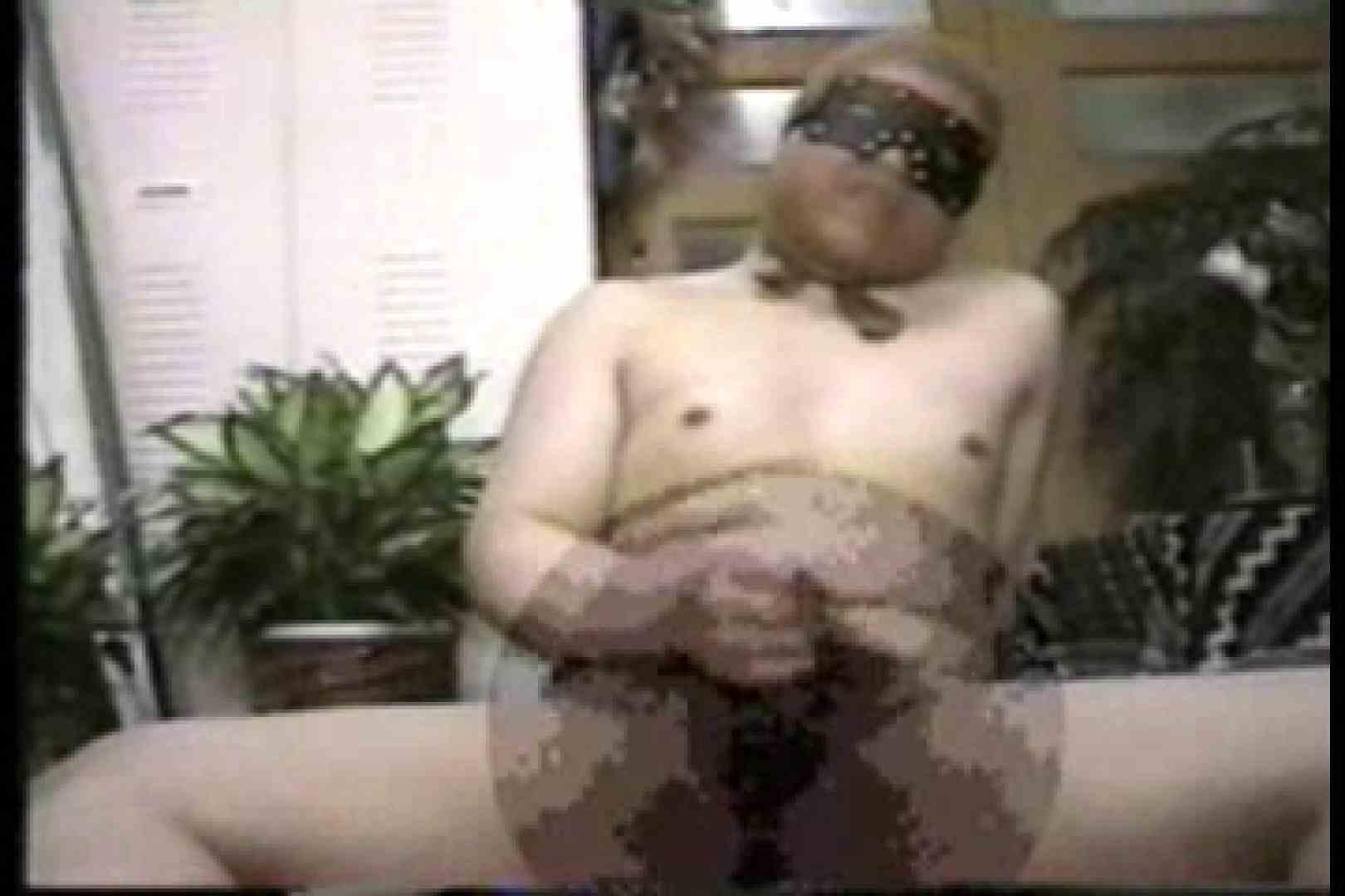 太った男じゃダメですか?10 その他 ゲイ無修正動画画像 99枚 28