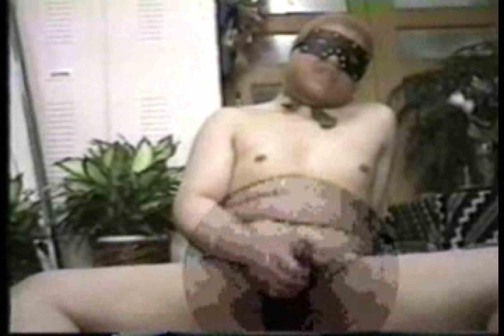 太った男じゃダメですか?10 ディルド ゲイエロビデオ画像 99枚 29