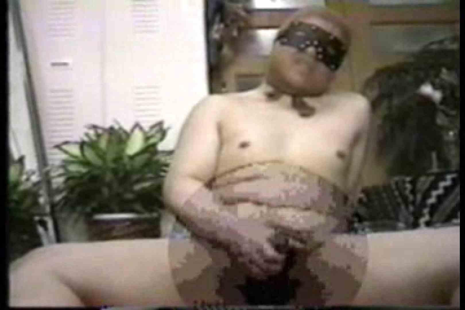 太った男じゃダメですか?10 オナニー編 ゲイ射精画像 99枚 32