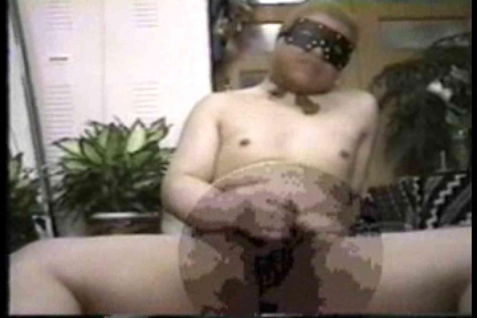 太った男じゃダメですか?10 オナニー編 ゲイ射精画像 99枚 38