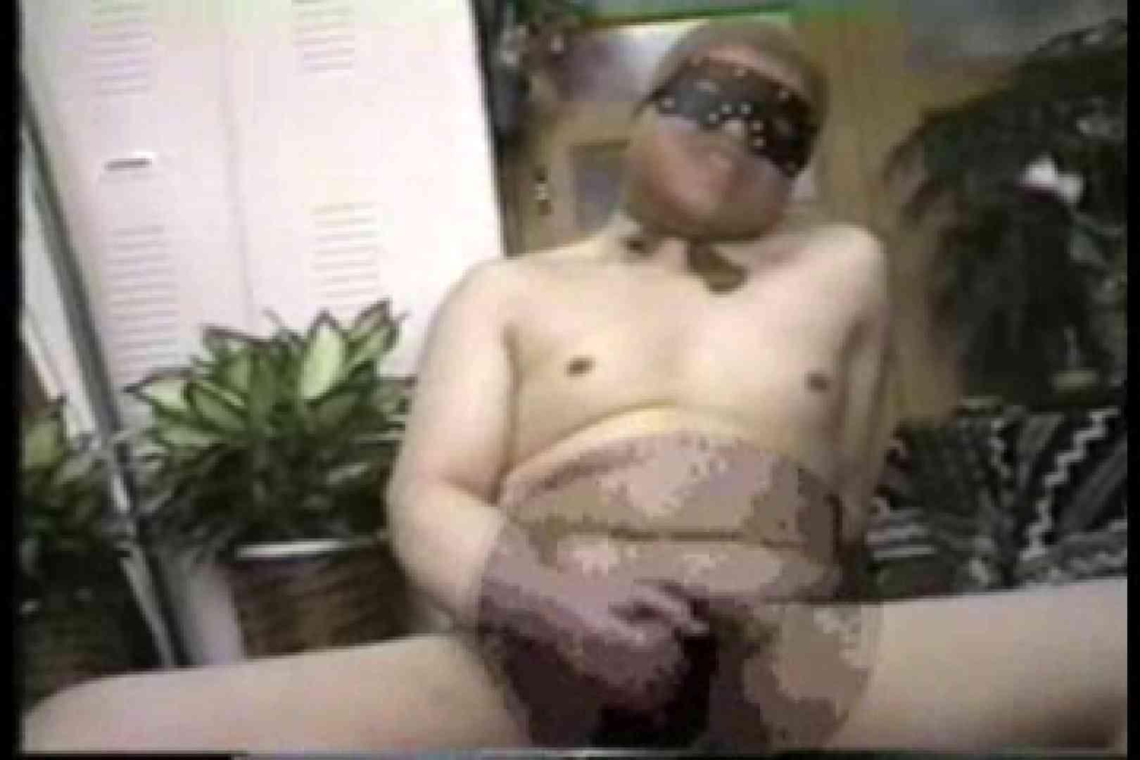 太った男じゃダメですか?10 男・男・男 ゲイえろ動画紹介 99枚 57