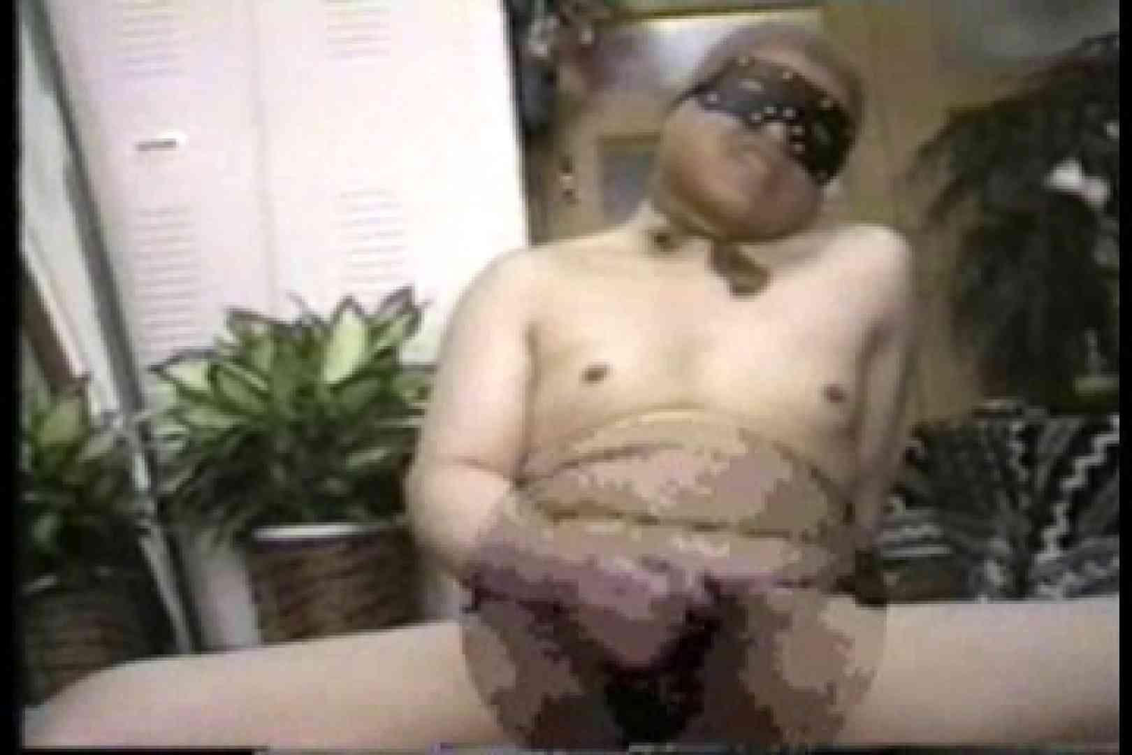 太った男じゃダメですか?10 ディルド ゲイエロビデオ画像 99枚 65