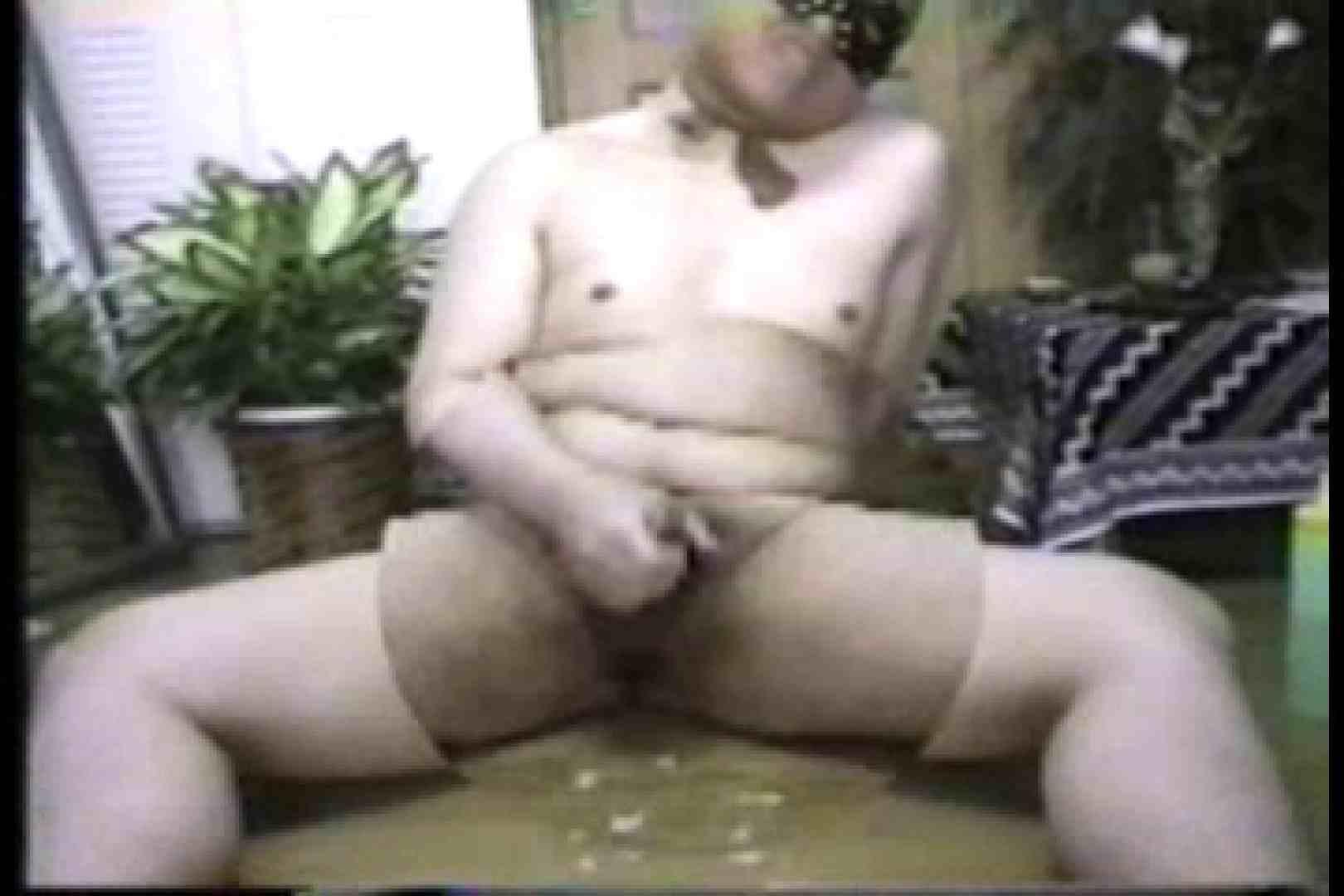 太った男じゃダメですか?10 その他 ゲイ無修正動画画像 99枚 82