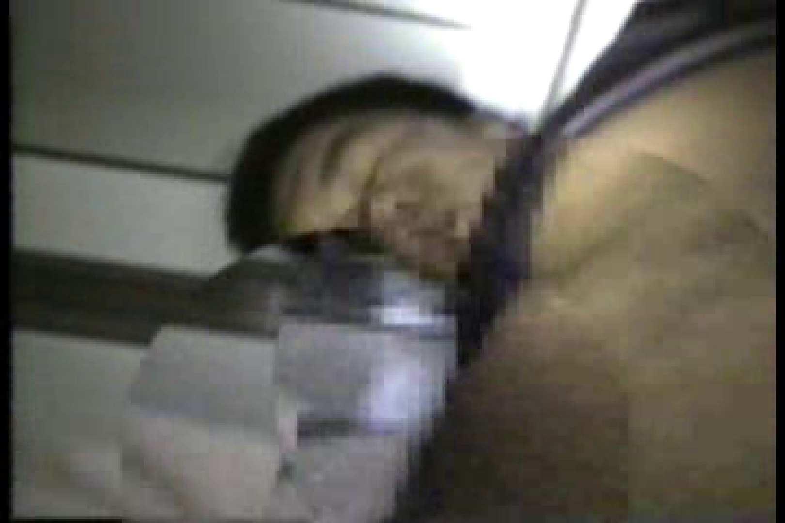 太った男じゃダメですか?16 射精シーン ゲイ無料エロ画像 76枚 27