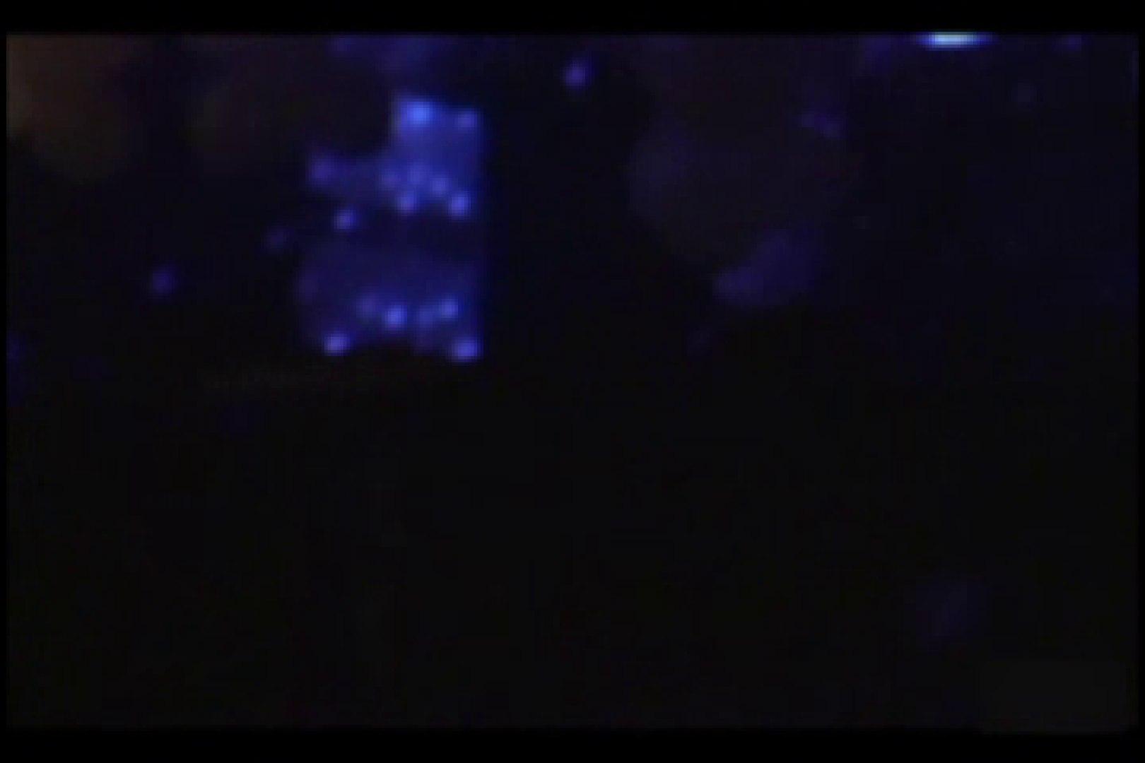 DJ Gay!!It