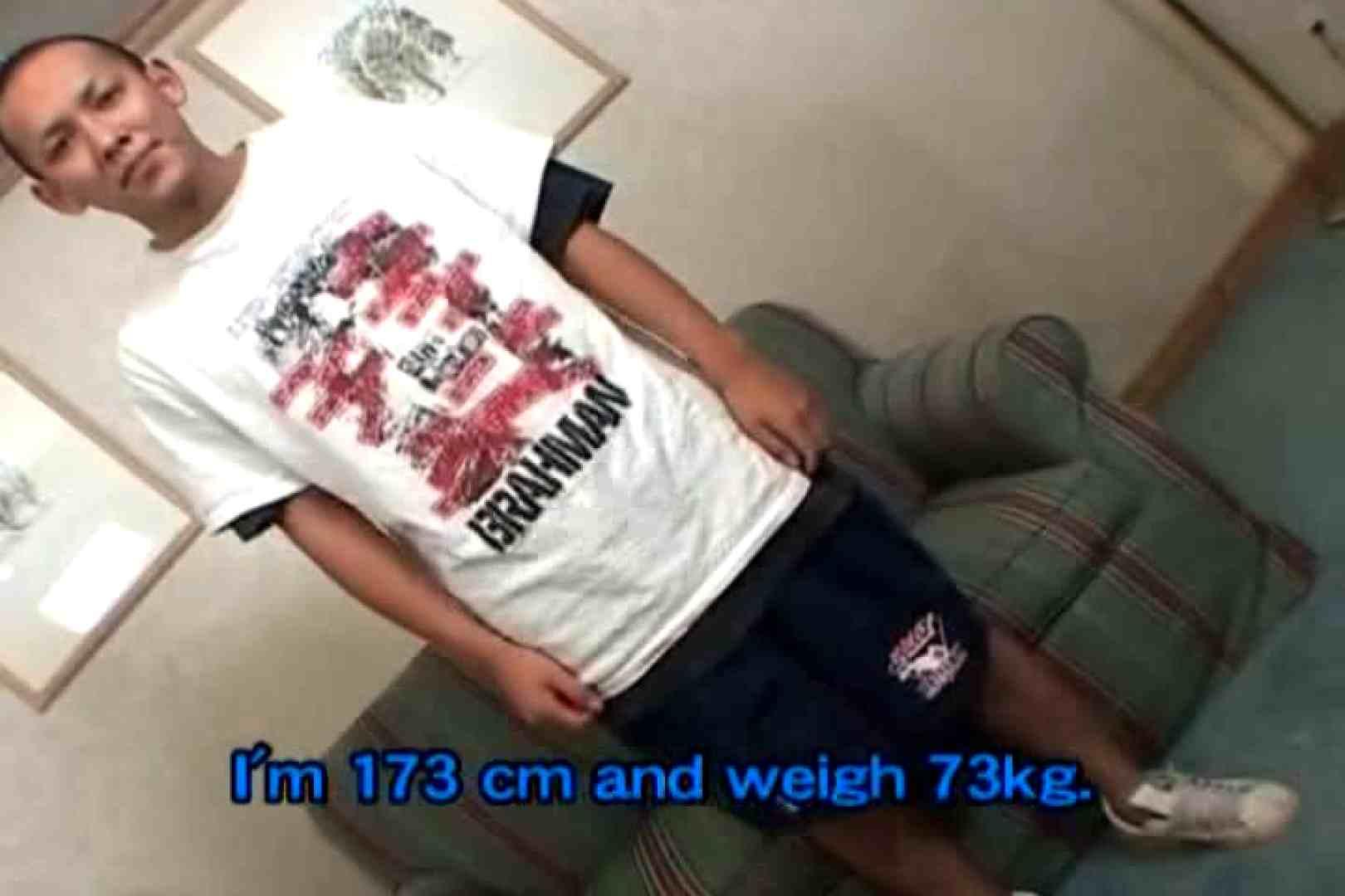 夏男!海男!まとめてGET!!Vol.06 スジ筋系男子 ゲイSEX画像 64枚 19