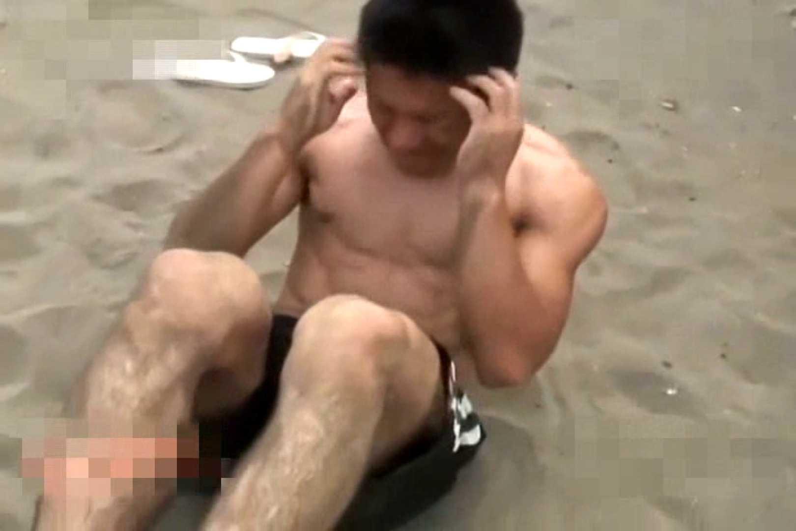 Beautiful muscle モッコリ野郎達!Vol.12 ドキュメント 男同士動画 77枚 28