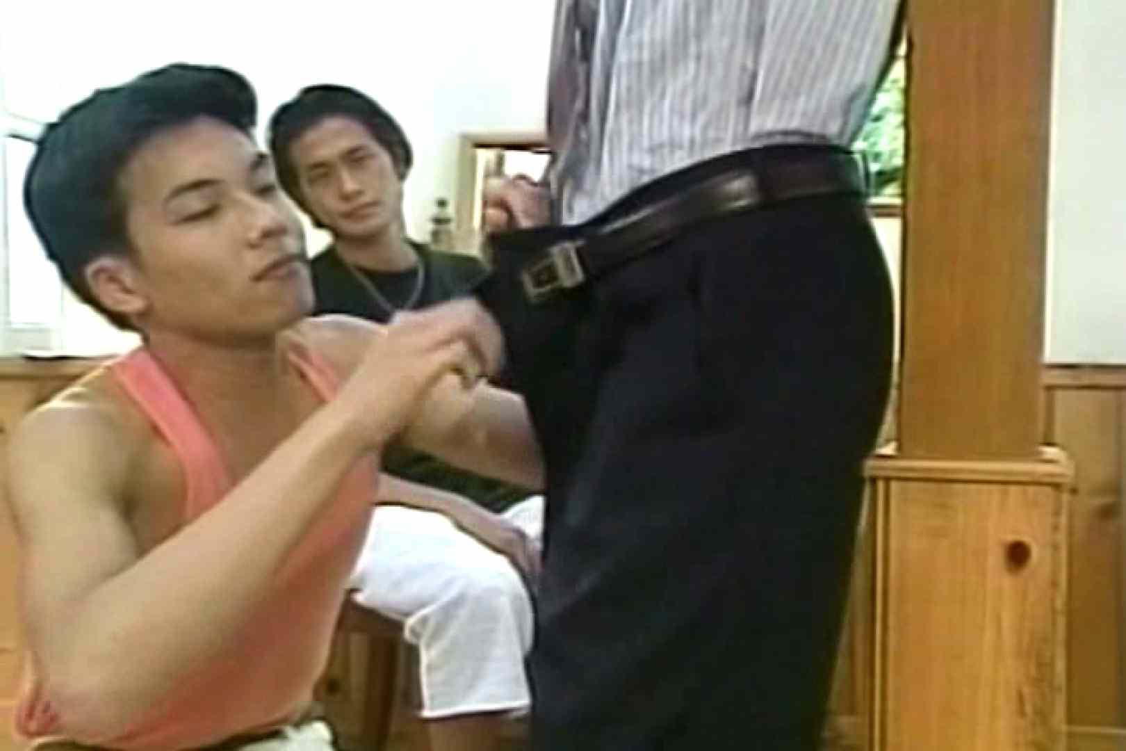 発掘!!あの頃の名作 Vol.03 スジ筋系男子 ゲイモロ見え画像 60枚 39