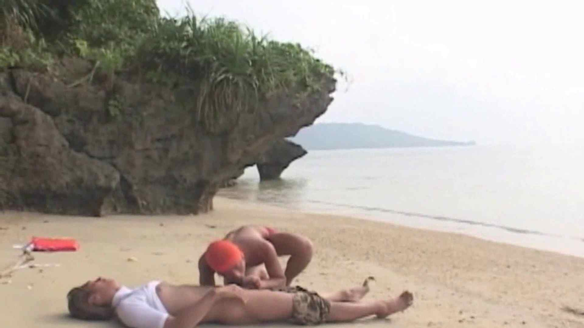 ヘルプミー!おてぃんおてぃんが泣いている! スポーツ系男子 ゲイ無料エロ画像 68枚 24
