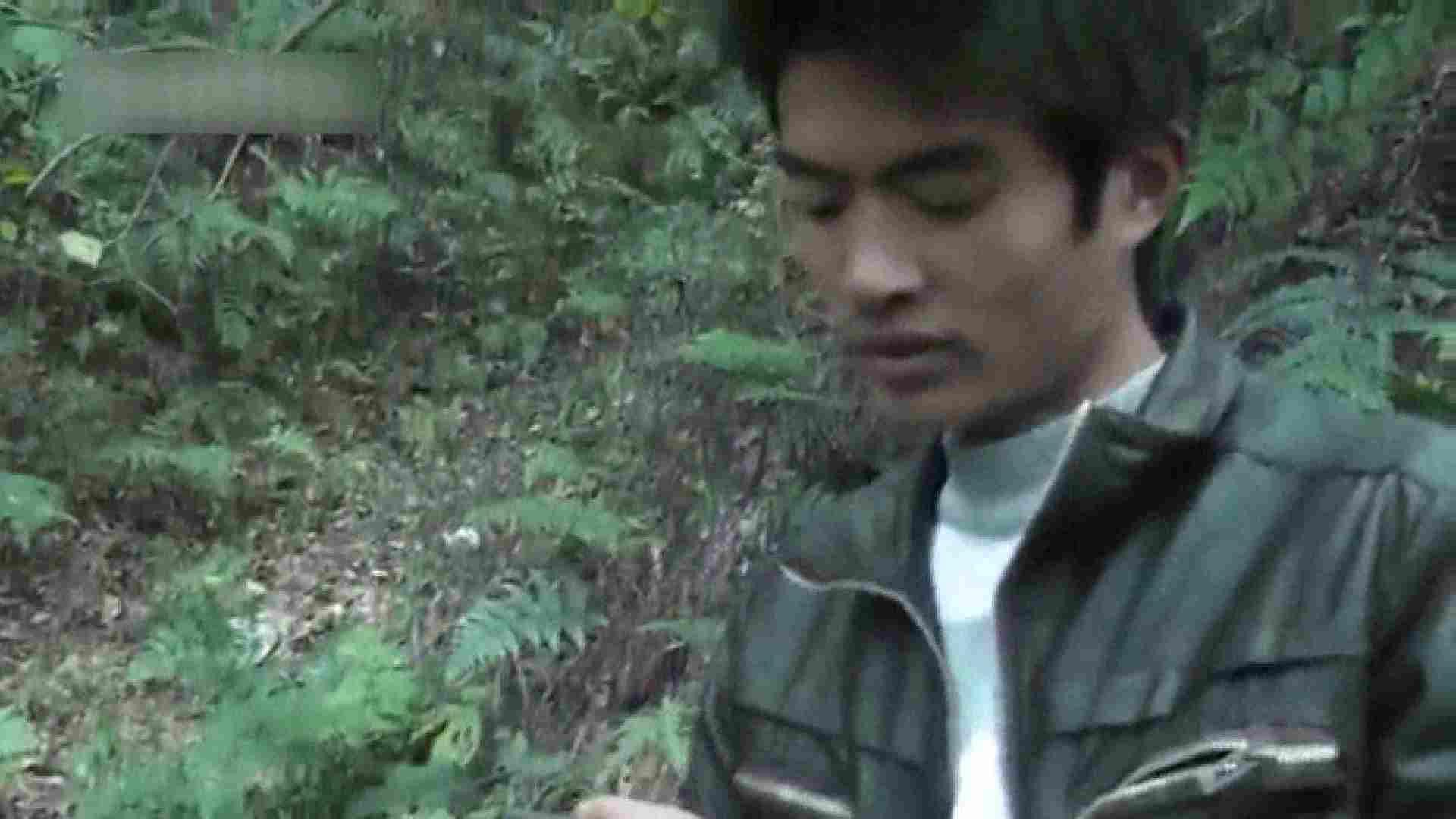 森林浴とオナニー 完全無修正版 ゲイSEX画像 92枚 79
