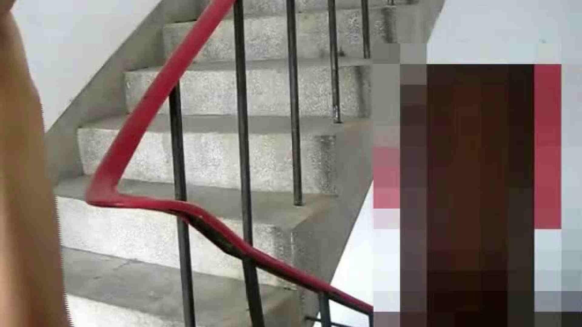 オナニー階段でシコる! 露出シーン ゲイ丸見え画像 62枚 4