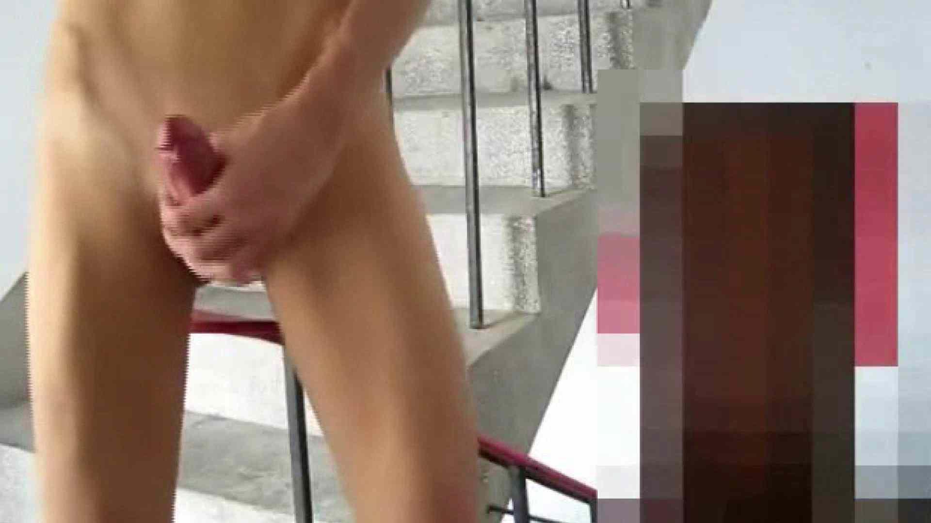 オナニー階段でシコる! オナニー編 ゲイ無修正ビデオ画像 62枚 7