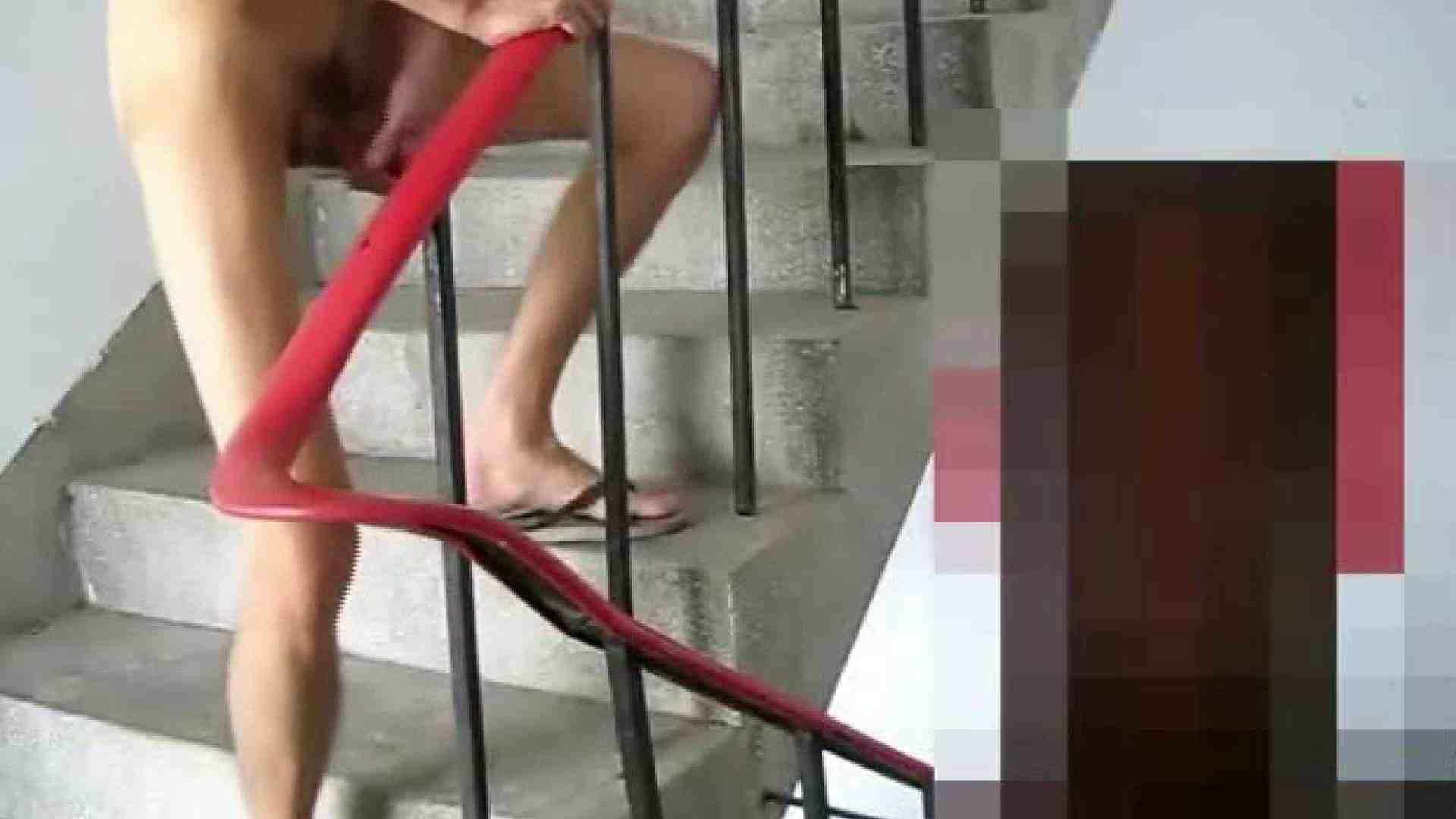 オナニー階段でシコる! オナニー編 ゲイ無修正ビデオ画像 62枚 47