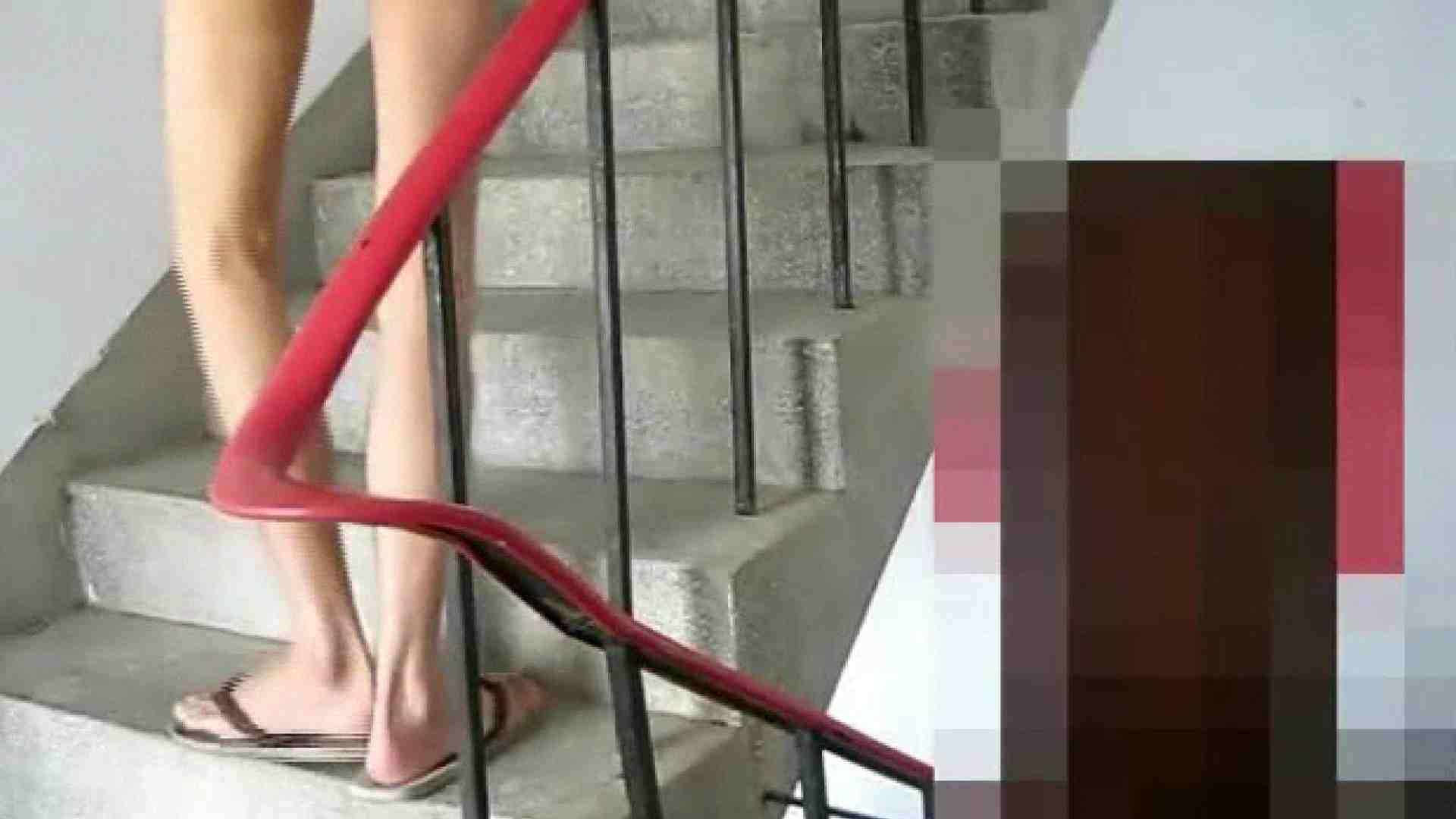 オナニー階段でシコる! オナニー編 ゲイ無修正ビデオ画像 62枚 57