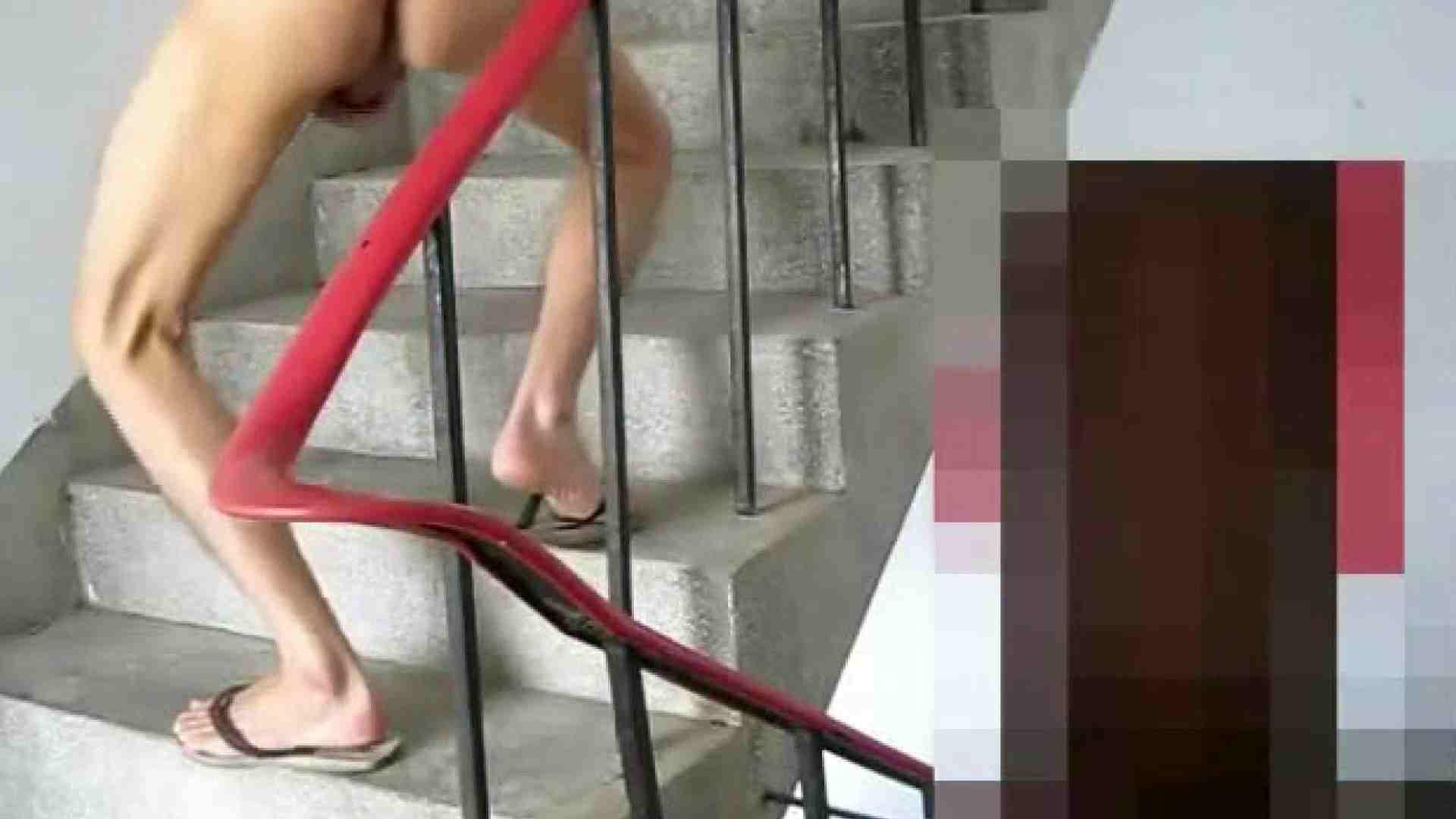 オナニー階段でシコる! その他 ゲイえろ動画紹介 62枚 58