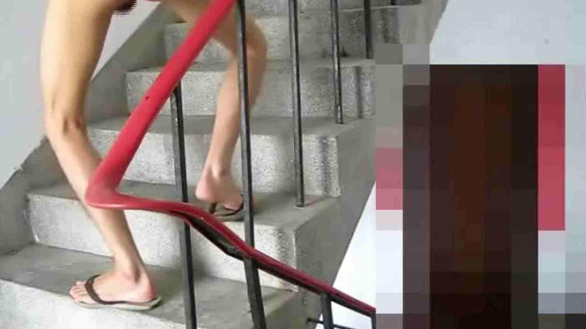 オナニー階段でシコる! 露出シーン ゲイ丸見え画像 62枚 59