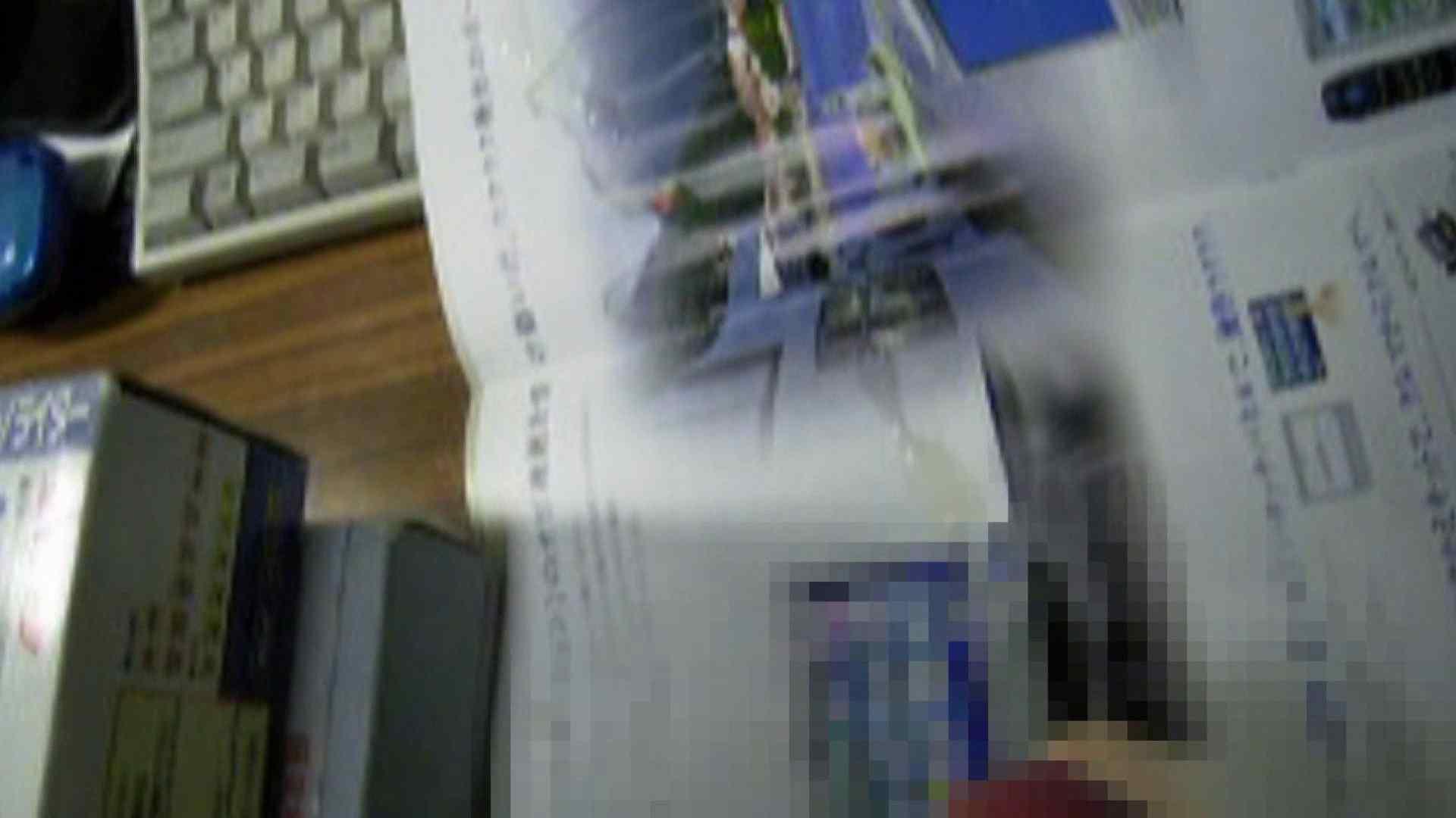 オナニーシリーズ Vol.28 超薄消し ちんこ画像 84枚 19