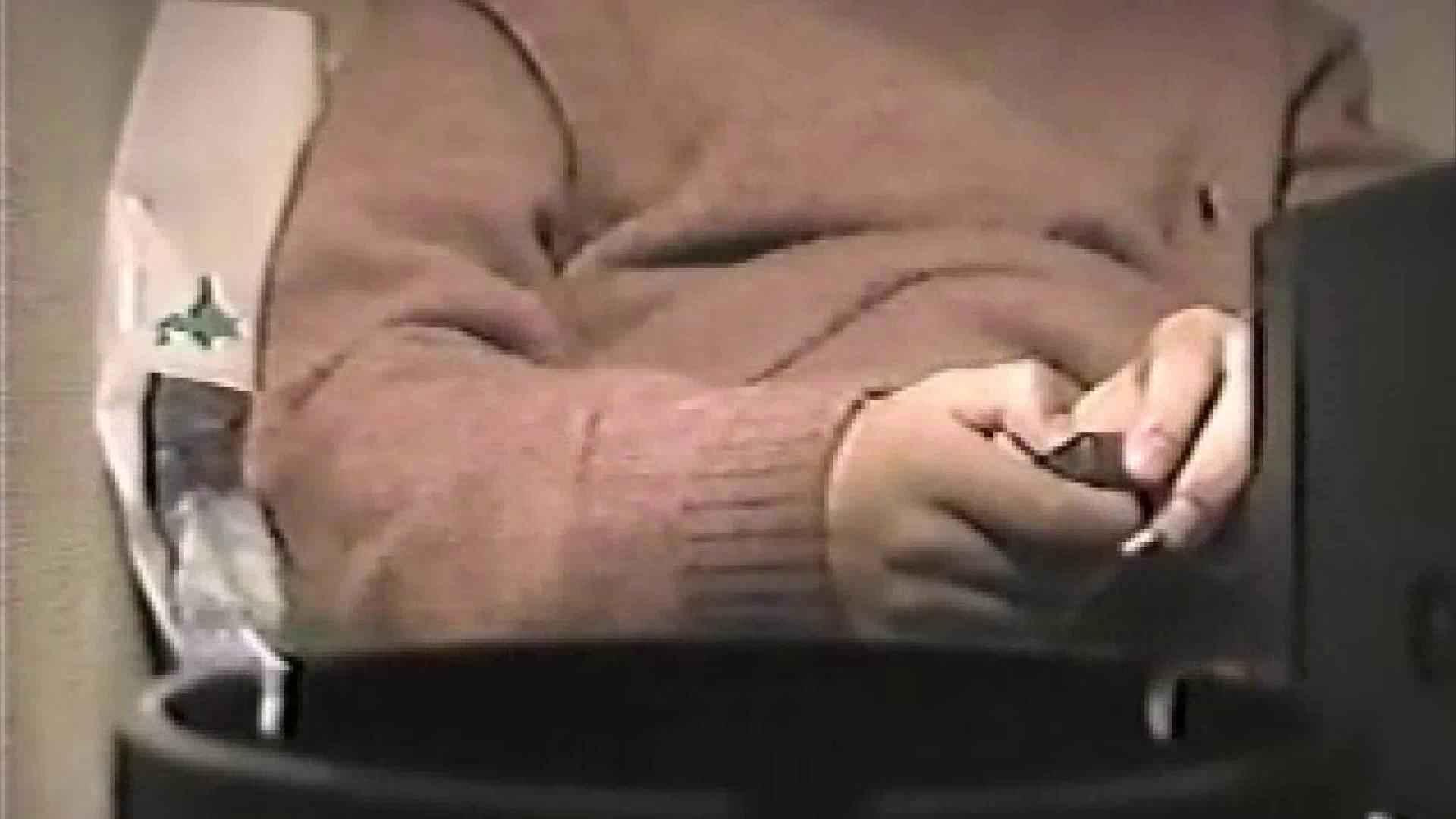 オナニーでほえろ なんじゃこりゃぁあ!!Vol.06中編 私服がかっこいい ゲイえろ動画紹介 80枚 53