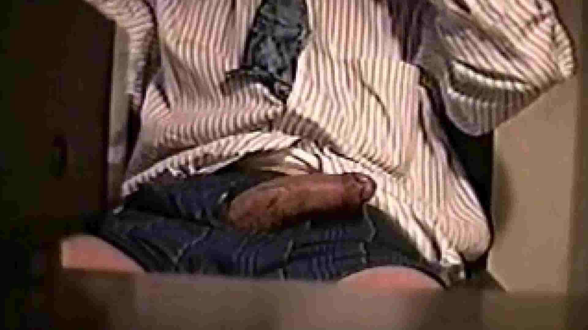 オナニーでほえろ なんじゃこりゃぁあ!!Vol.06中編 私服がかっこいい ゲイえろ動画紹介 80枚 68