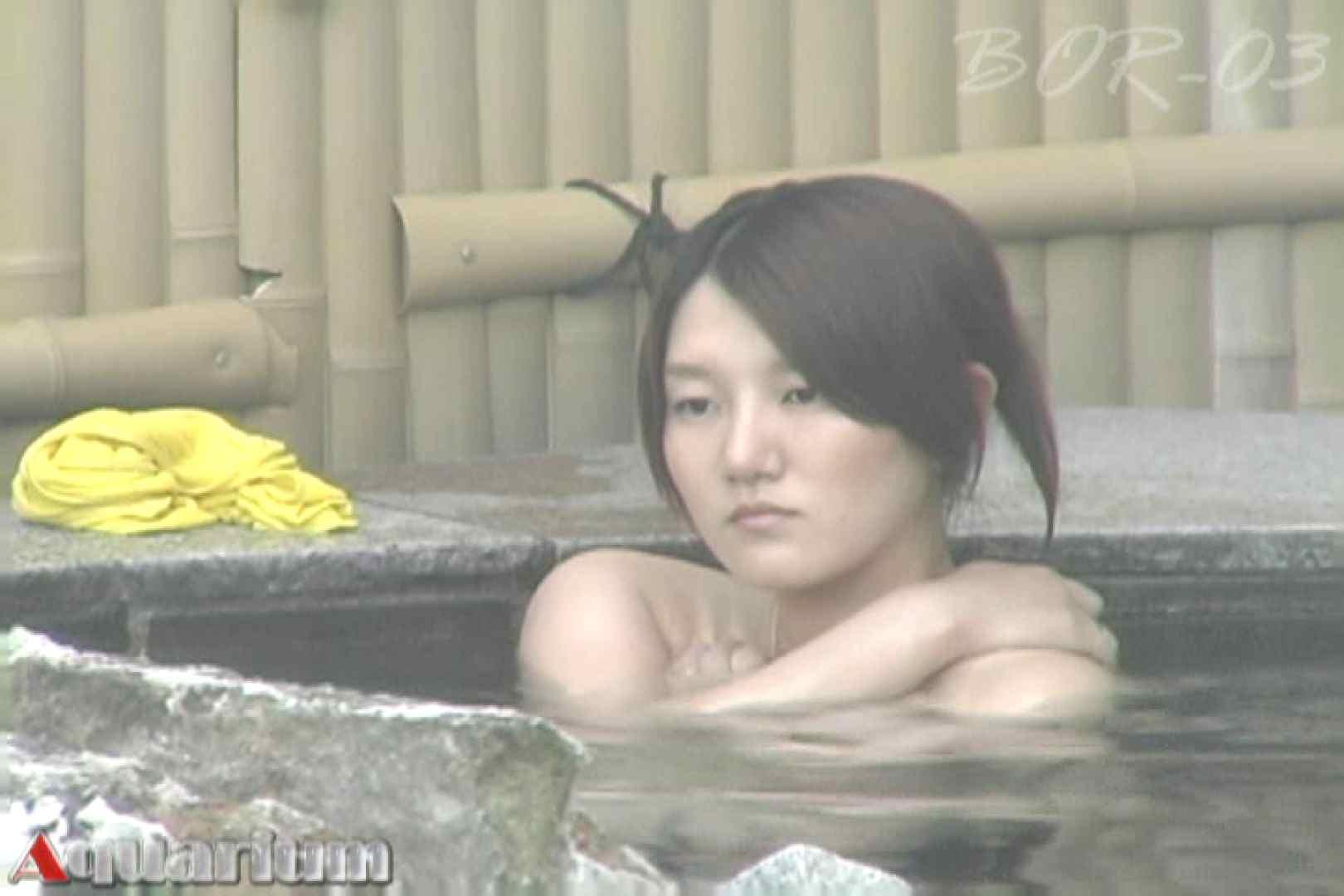 おまんこ|Aquaな露天風呂Vol.487|のぞき本舗 中村屋